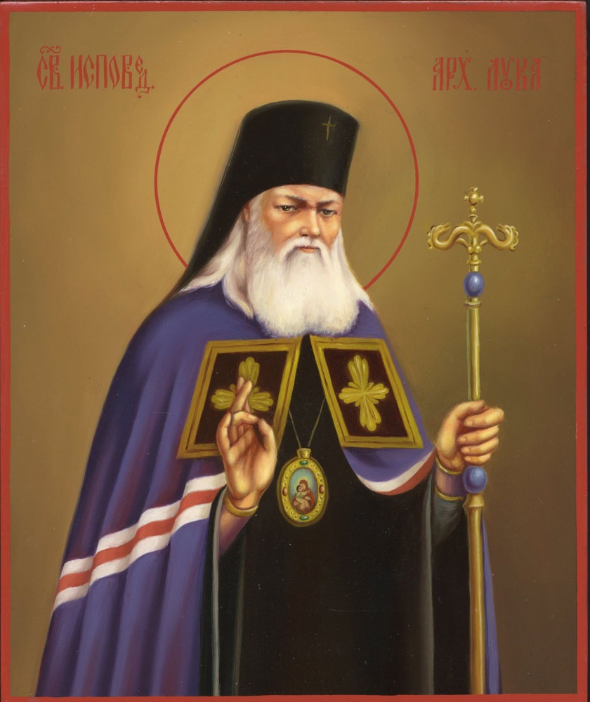 Святой Лука Крымский Молитва Об Исцелении