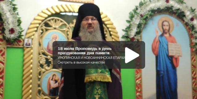 Праздничная Божественная литургия в храме прп. Сергия игумена Радонежского