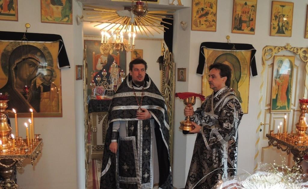 Божественная литургия Преждеосвященных даров в храме Апостола и евангелиста Иоанна Богослова.
