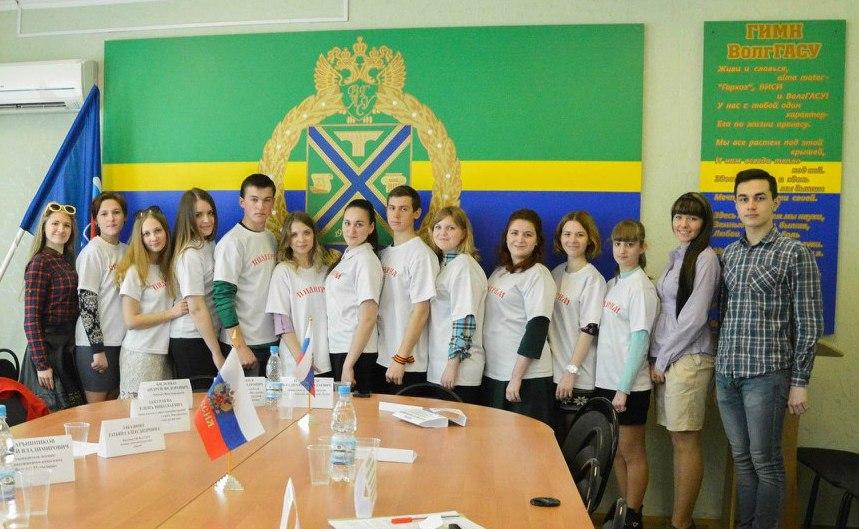 В городе Михайловка прошла конференция на тему духовно-нравственного и патриотического воспитания.