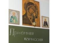 Царицынский православный университетобъявляет набор студентов на 2016/17 учебный год.