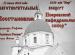 Благотворительный концерт в помощь реставрации Покровского кафедрального собора.