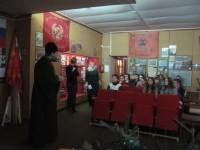 В Еланском краеведческом музее состоялось мероприятие «Семейные ценности».