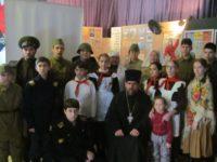 Урок мужества с ребятами из поискового отряда «Сталинградский прорыв».