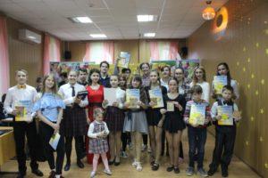 Творческий конкурс Шоу талантов», приуроченный ко Дню православной молодёжи