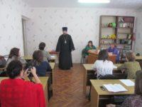 Семинар-совещание для заместителей директоров школ по воспитательной работе «Духовно-нравственное воспитание».