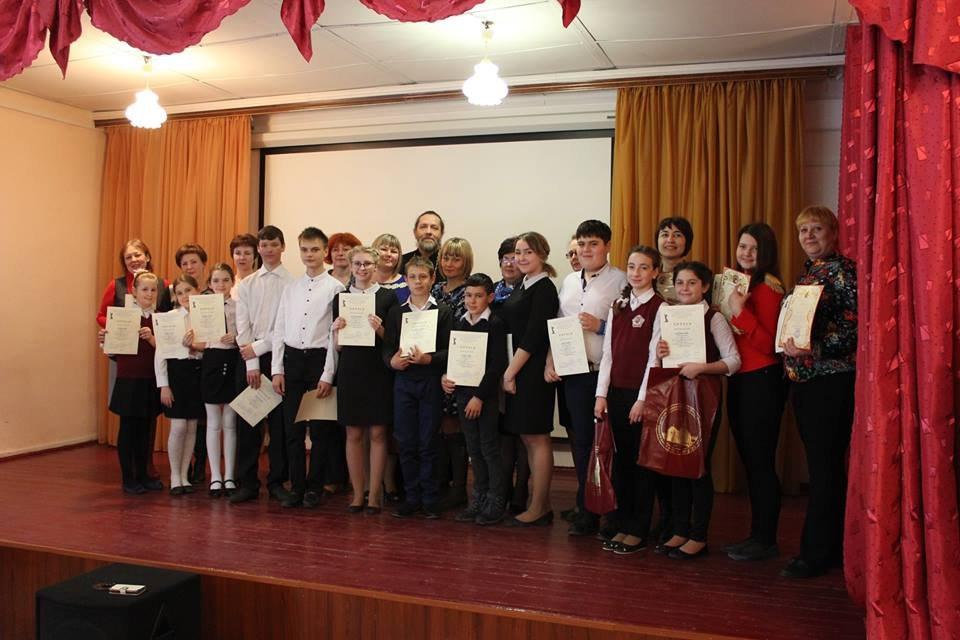 VΙ региональные краеведческие чтения на базе Зеленовской средней школы.