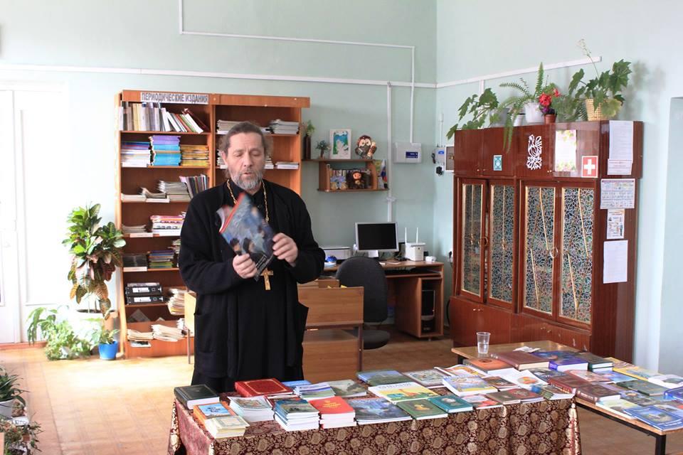К 136-летию со дня рождения Ф. М. Достоевкого. (Беседа со священником Аркадием Власовым.)