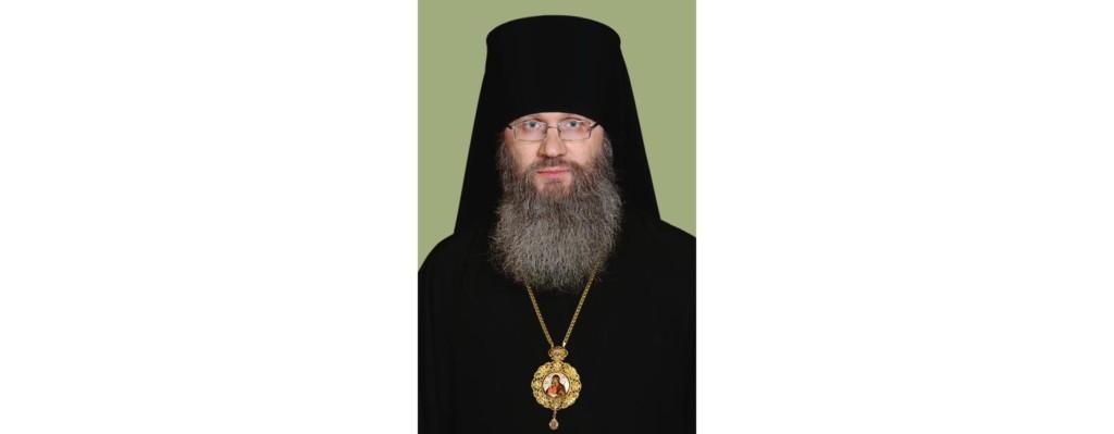 Пасхальное послание епископа Урюпинского и Новоаннинского, клиру и пастве Урюпиской и Новоаннинской епархии.