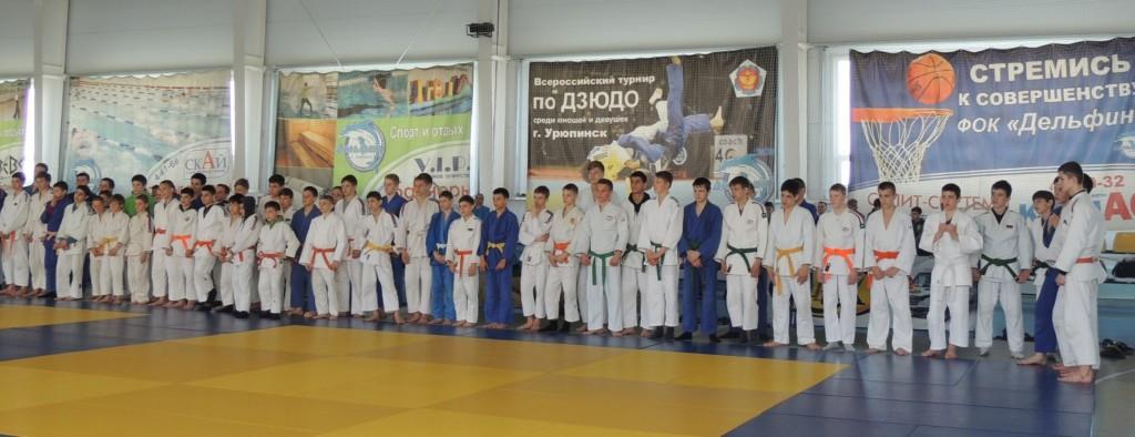 В г. Урюпинске прошел юношеский турнир по «Дзюдо».