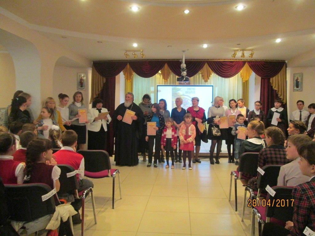 Муниципальная православная выставка изобразительного искусства и декоративно-прикладного творчества «Пасхальная радость!».