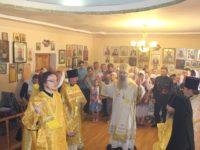 Служение епископа Елисея в День памяти Равноап. Ольги, вел. княгини Российской, во Святом Крещении Елены.