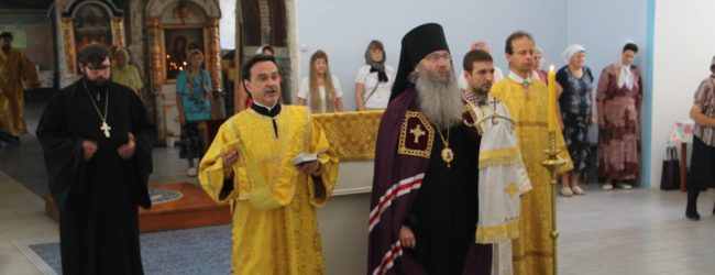 Служение епископа Елисея в день памяти Равноап. вел. кн. Владимира, во св. Крещении Василия.
