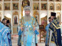 Служение епископа Елисея в день празднования иконы Божией матери «Троеручица» .