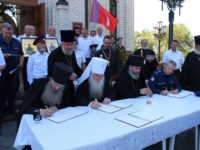 В Волгоградской митрополии подписано соглашение о сотрудничестве с ДОСАФ России.