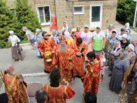 Служение епископа Елисея в день памяти Вмч. и целителя Пантелеимона.