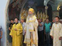 Служение епископа Елисея в канун 10 недели по пятидесятнице.