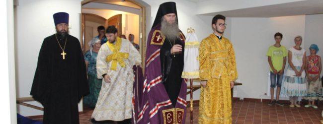 Служение епископа Елисея в канун 9-й недели по Пятидесятнице.