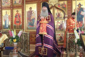 В День памяти Вмч. и целителя Пантелеимона.