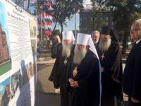 В Волгоградскую епархию прибыл митрополит Санкт-Петербургский и Ладожский Варсонофий.