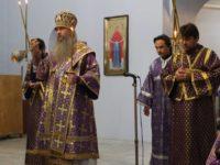 Вечернее богослужение с чтением акафиста Честному и Животворящему Кресту Господню.