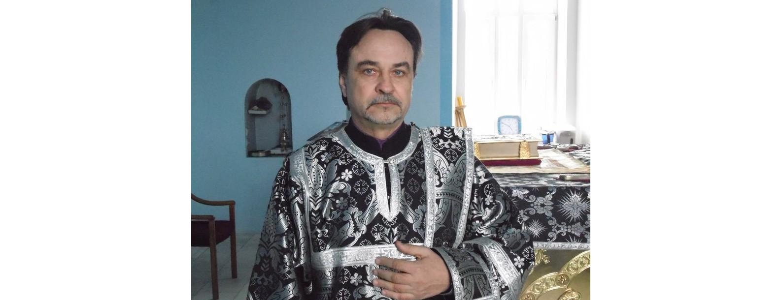 День тезоименитства — диакон Сергий Козлов!