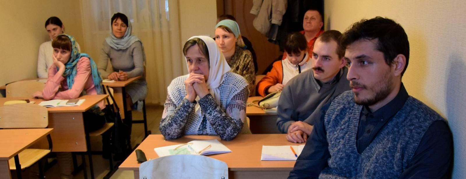 Занятия в воскресной школе для взрослых. - Урюпинская епархия