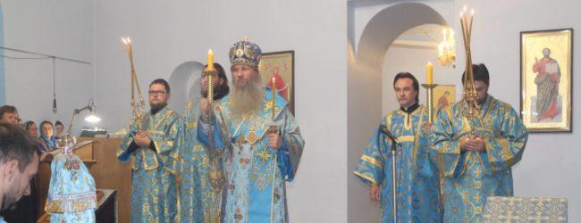 Наста днесь пресветлый праздник, Пречистая Дево, честнаго Твоего Покрова…