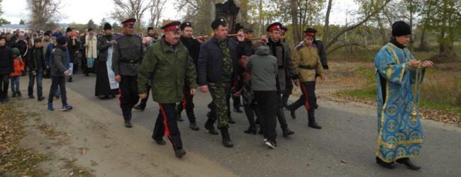 Состоялся традиционный осенний крестный ход вокруг г.Урюпинска.