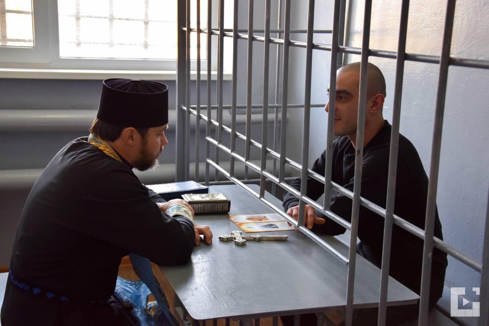 Иерей Алексий Муркин посетил изолятор временного содержания подозреваемых и обвиняемых в г. Михайловка. - Урюпинская епархия