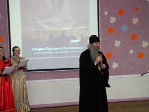 Покровский праздник в школе №6 Урюпинска