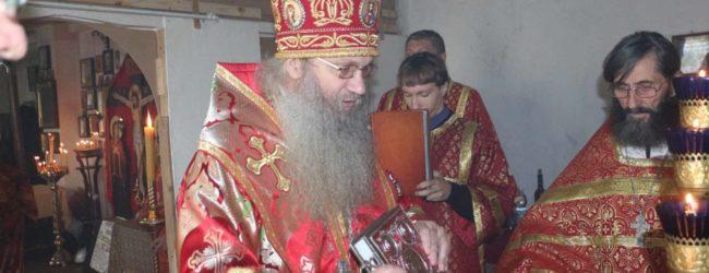 В Седмицу 19-ю по Пятидесятнице в день памяти Сщмч. Петра, митрополита Крутицкого.
