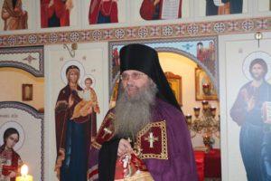 В Седмицу 19-ю по Пятидесятнице в день памяти Сщмч. Петра, митрополита Крутицкого