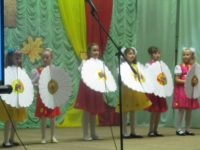 Концерт в честь Дня села в Большевистском сельском Дома культуры.