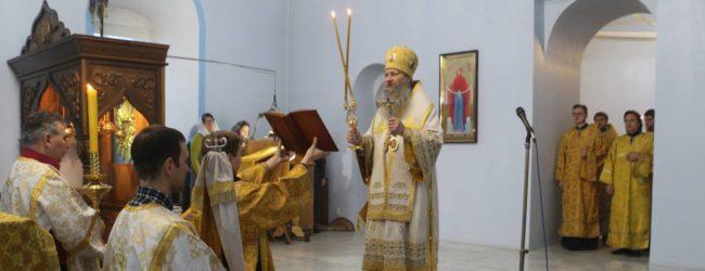 В день памяти свт. Иоанна Златоуста, архиепископа Константинопольского.