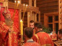 В канун Дня памяти Свт. Иоанна Златоуста, архиепископа Константинопольского.