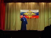 Поздравление сотрудников полиции Ольховского района с профессиональным праздником.