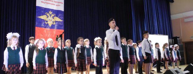 Праздничное собрание ко Дню сотрудника ОВД РФ.