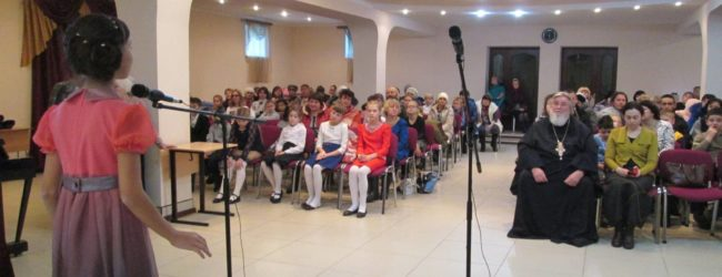 Праздничный концерт посвященный Дню матери.