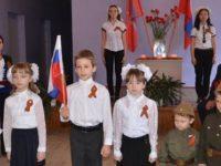 Открытие мемориальной доски в честь А.В. Игнатова.