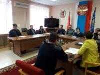 Заседание межведомственной комиссии по вопросам межнациональных отношений на территории Урюпинского муниципального района.