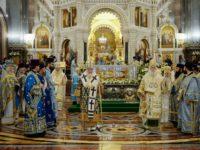 Храм Христа Спасителя. Праздник Введения во храм Пресвятой Богородицы.