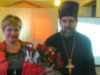 Поздравление с Днём Ангела начальника отдела по делам молодёжи администрации Еланского муниципального района.