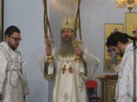 Божественная литургия в День Крещения Иисуса Христа в соборе Покрова Пресвятой Богородицы.