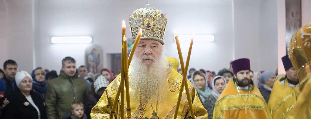 Божественная литургия в Иоанно-Кронштадтском храме.