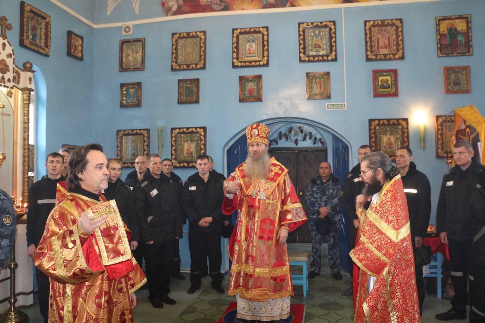 Божественная литургия в больничном тюремном храме иконы Божией Матери «Достойно есть» в ЛИУ-23.