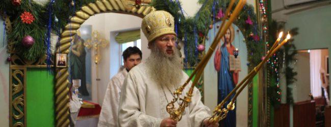 Служение епископа Елисея в Навечерие Рождества Христова (Рождественский сочельник).