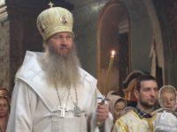 Праздничное всенощное бдение в Покровском кафедральном соборе.
