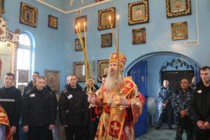"""Божественная литургия в больничном тюремном храме иконы Божией Матери """"Достойно есть"""""""