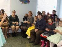 Новогоднее представление для детей с ограниченными возможностями.